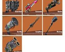 boombox leaks (from @ifiremonkey)
