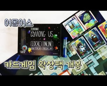 Among Us Card Game Sold in Korea